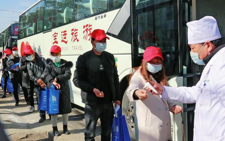 青海 宝鸡市人民政府流派网站 图片新闻 陇县:包车送176名农民工赴江苏务工