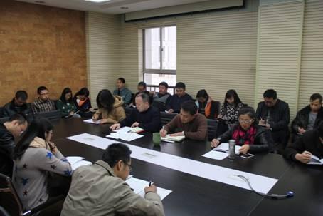 市規劃設計院召開2014年度工作總結大會